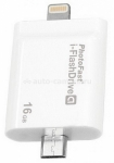 Флешка для iPhone, iPod, Samsung и HTC HyperDrive i-Flashdrive А 16Gb, цвет White (IFD08A16GB)