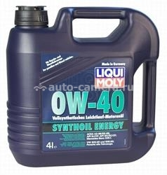 Масло Liqui Moly 0W-40 Synthoil Energy 7536, 4л